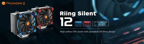 Launches the Latest Riing Silent 12 CPU Cooler