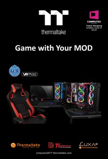 Thermaltake brands at COMPUTEX Taipei 2017– Foreword